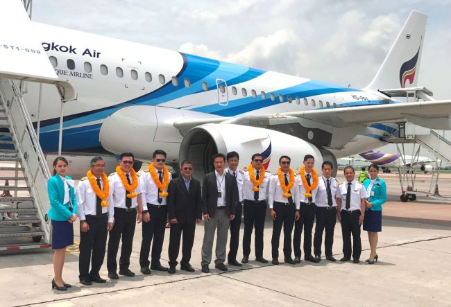 bangkok airways avis et test