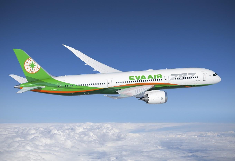 Mon avis sur Eva Air, la compagnie aux meilleurs services d'aéroport